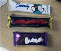 «واحدة وعليها واحدة».. الرصيف منفذ بيع أغذية «بير السلم»
