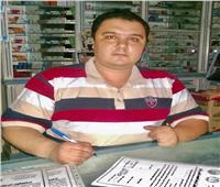 وفاة صيدلي متأثرا بإصابته بفيروس «كورونا» بالبحيرة