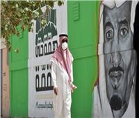 السعودية تسجل 213 إصابة جديدة بكورونا و 4 وفيات