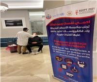 خالد مجاهد: تقديم الخدمة الطبية لـ114 فردًا وإسعاف 3 لاعبين بمونديال اليد