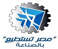 قبل انطلاقه في أبريل  أبرز الحاضرين بمؤتمر «مصر تستطيع بالصناعة»