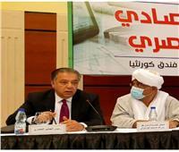 «الجبلي» يطالب برفع القيود على حركة التجارة بين مصر والسودان