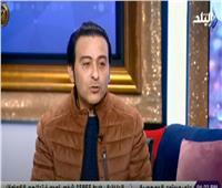 أحمد عزمي يوضح تفاصيل حضور والدته أول أعماله الفنية | فيديو