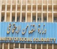 إنفوجراف| جهود وزارة التضامن في تطوير خدمات الرعاية الاجتماعية 