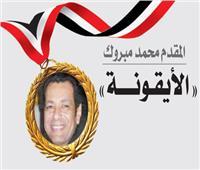 عيد الشرطة   المقدم محمد مبروك «الأيقــونـــــــة»
