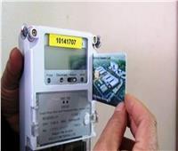 «الكهرباء» توضح معلومات مهمة حول كارت الشحن للعدادات مسبقة الدفع