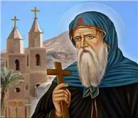 «الأنبا أنطونيوس».. تعرف على مؤسس الرهبنة في المسيحية