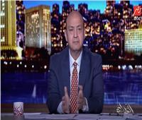 عمرو أديب يتحدث عن كيان ثوري جديد في اسطنبول.. فيديو