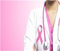 أستاذ أورام : الاكتشاف المبكر لسرطان الثدي يزيد نسبة الشفاء | فيديو