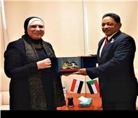 توافق مصرى سوداني لتعظيم الاستفادة من الخامات التعدينية