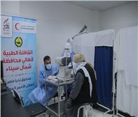 14 تخصص طبي للكشف المجاني على المرضى بشمال سيناء