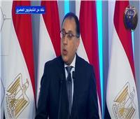 رئيس مجلس الوزراء: تدشين مشروعات عملاقة على رأسها مدن الجيل الرابع