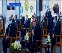 الرئيس السيسي: نقبل النقاش ونقدره ونحترمه