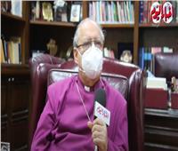 مطران الأسقفية: كنائس مصر بأثيوبيا تنسق مع «الخارجية» حول أزمة سد النهضة