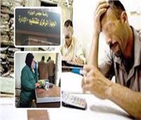 خبراء يوضحون أهمية الإصلاح الإداري للدولة وأثره في التنمية