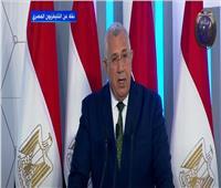 وزير الزراعة: مصر تنتج 2 مليون طن أسماك بنسبة اكتفاء ذاتي 82%