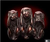 لسبب غريب.. جامعة بريطانيةتحذف صورة «القرود الحكيمة» من موقعها