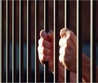 المشدد 9 سنوات وغرامة 100 ألف جنيه لتاجر مخدرات في السيدة زينب