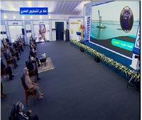 الرئيس السيسي يفتتح مصنع رخام برأس سدر والعين السخنة