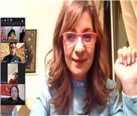أطفال المصريين بفرنسا ووزيرة الهجرة يغنون «قالوا اية علينا» | فيديو
