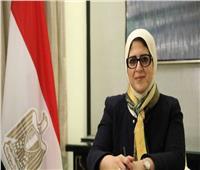 وزيرة الصحة تشرف على تطعيم أول دفعة من الأطقم الطبية بلقاح كورونا