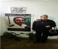 عيد الشرطة| والدة البطل محمد جمال : «تمنى الشهادة ونالها»