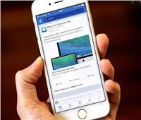 فيسبوك يعترف بعطل لمستخدمي آيفون يسبب خروجهم من التطبيق