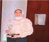 بنت المنوفية فازت بجائزة ستيفي في مجال الهندسة الميكانيكية