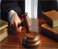 تأجيل محاكمة 4 متهمين بالاتجار في المواد المخدرة بالمعادي
