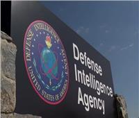 وكافة استخبارات الدفاع الأمريكية تعترف بشراء بيانات المواطنين