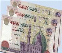 7 علامات.. طرق التمييز بين النقود الأصلية والمزورة