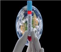 العالم على أعتاب المائة مليون إصابة بفيروس كورونا