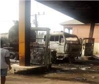 «ماتوا حرقا في منازلهم»..مقتل العشرات بانفجار يهز مدينة نيجيرية