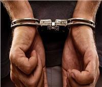 ضبط عاطلين بحوزتهما أقراص مخدرة في بني سويف