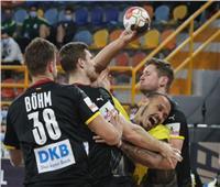 مونديال اليد | ألمانيا تقسو على البرازيل بنتيجة 31-24