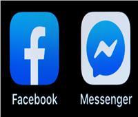 كيف ترى كل شيء يعرفه «فيسبوك» عنك؟