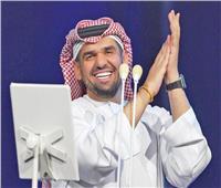 حسين الجسمي يتغزل بحب السعودية في «حي هالصوت»