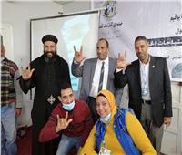 «التوعية ودعم ذوي الاحتياجات الخاصة» ندوة بكنيسة مارجرجس بأرمنت