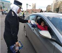 بمناسبة عيدها.. تعرف على هدايا «الداخلية» للمواطنين