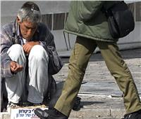 مع استمرار جائحة «كورونا».. تنامي نسب الفقر بصورة مرتفعة في إسرائيل