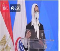 وزيرة الصحة: خطوط إنتاج «فاكسيرا» جاهزة لتصنيع لقاح كورونا