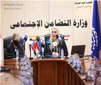 في إطار برنامج فرصة..إطلاق مشروع «التمكين الاقتصادي وتشغيل الشباب في مصر»