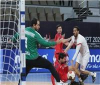 مونديال اليد| المغرب تخسر أمام تشيلي 28-17