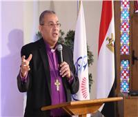 رئيس «الإنجيلية» يهنئ الرئيس السيسي والشعب بذكرى 25 يناير