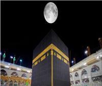 مكة المكرمة تشهد تعامد القمر على الكعبة الخميس.. صور