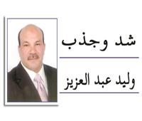 مؤامرة.. مش ثورة