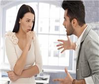 كيفية التعامل مع الزوج العصبي والعنيد