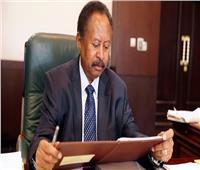 رئيس وزراء السودان يُنشئ الآلية الوطنية لحقوق الإنسان