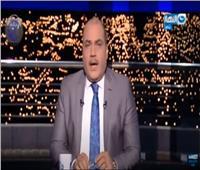 الباز يكشف مؤامرة حزب «أمل مصر» وخطة الإخوان لنشر الفوضى