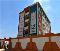 التنمية المحلية: الانتهاء من إعداد الخطة التنموية لـ «51 مركز إداري» بـ «20 محافظة»
